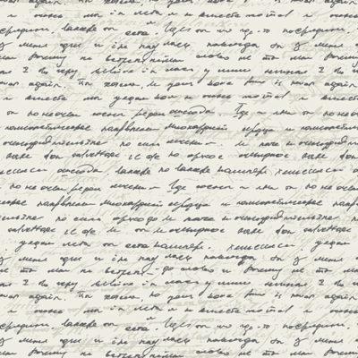 Raise The Volume  Lyricist'S Diary